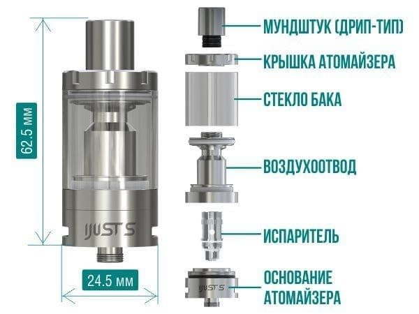 eleaf_iJust_s_kit_atomizer
