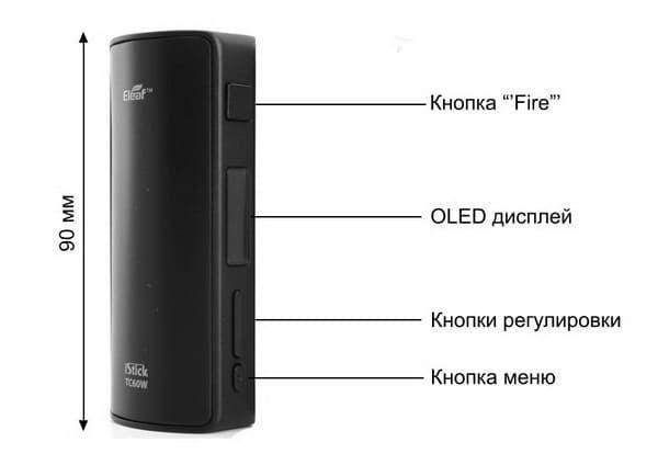 Eleaf Istick 60W ЕС kit