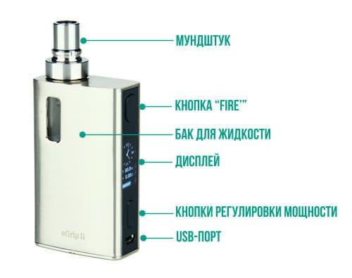 Joyetech eGrip II Kit