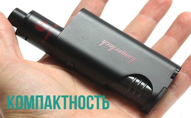 Kangertech_Dripbox_kit_7ml