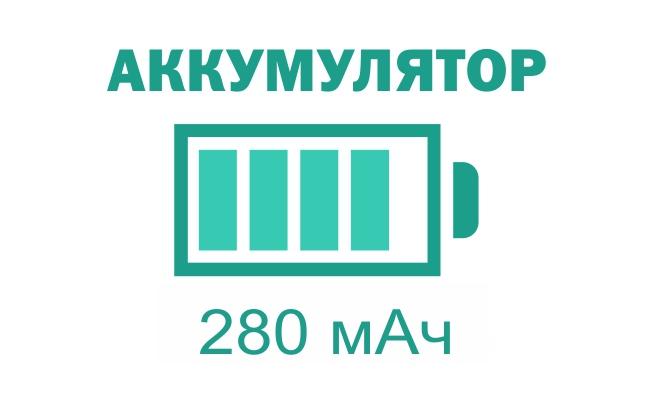 W01_battery