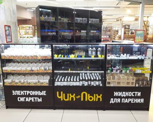 Чих-Пых в супермаркете Рост на Клочковской)