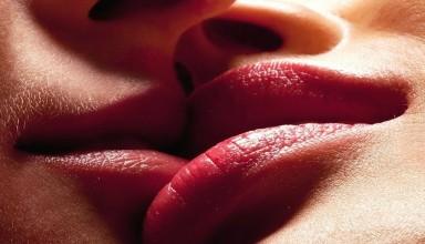 Купон ко дню поцелуя