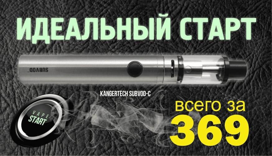 Subvod-C